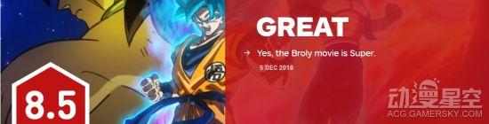 动画《龙珠超:布罗利》IGN 8.5:这部电影太棒了! 动漫星空 第3张