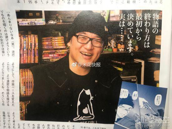 日本漫画家青山刚昌的经典漫画《名侦探柯南》作者:灰原哀的结局令人意外 动漫星空 第1张