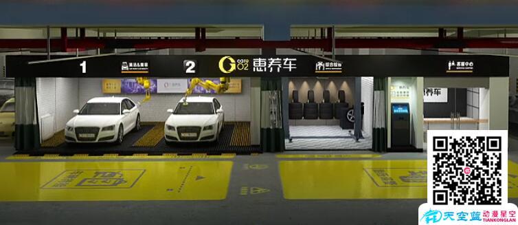 手绘mg动画视频制作《惠养车全国连锁综合汽保服务集团》动漫宣传片分镜头设计