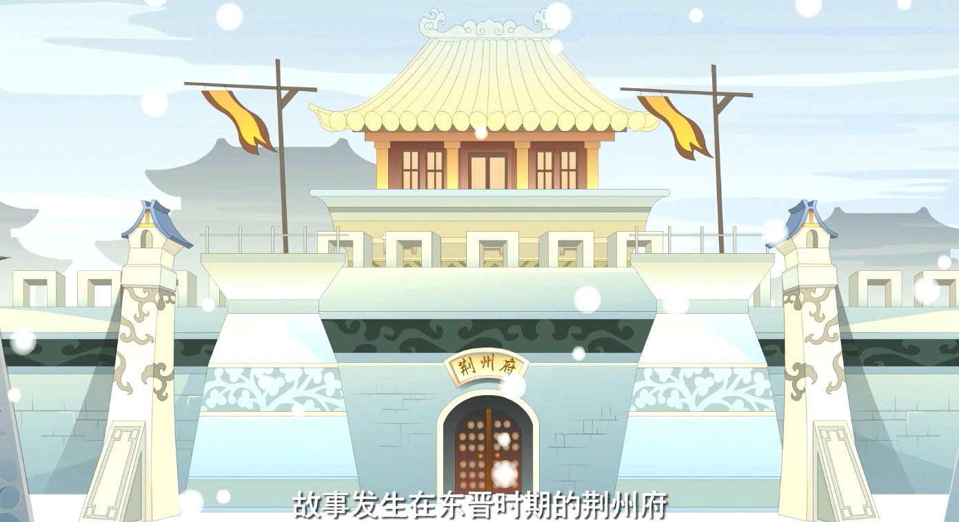 mg动画制作公司制作普法动画视频效果怎么样? 动画制作学习 第4张