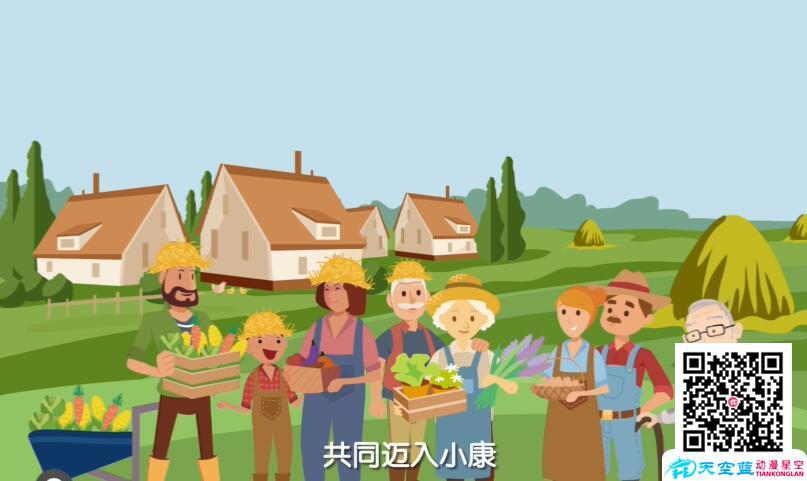 黄鹤楼动画制作公司政策信息科普解读动画视频制作的形式