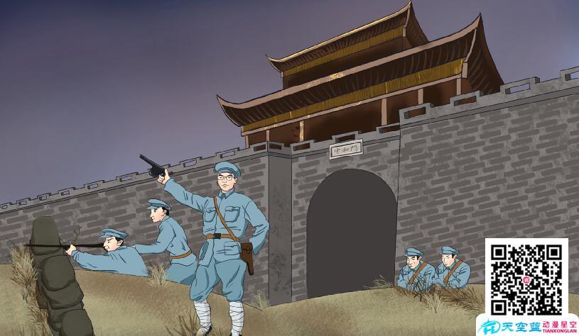 手绘动画视频制作《萧楚女—永不熄灭的红烛》武汉革命义士动漫宣传片