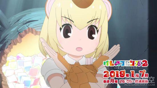 动画制作《兽娘动物园》第二季PV公开 新角色登场展开新冒险