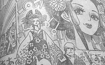 漫画《海贼王》928话情报:花魁登场 这个女人不一般