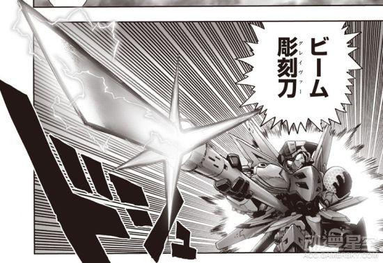 漫画《一拳超人》新141话:凤凰男超进化 童帝一击秒?