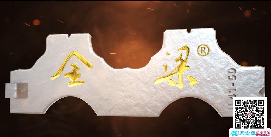 金梁格栅产品安装演示展示动画视频制作