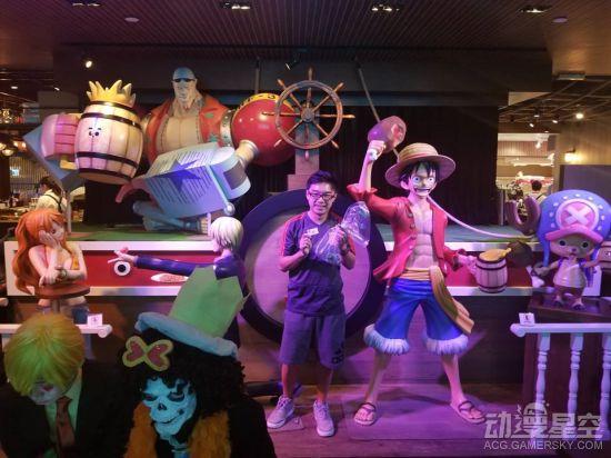 中国首家《海贼王》主题餐厅 氛围浓郁让人惊喜