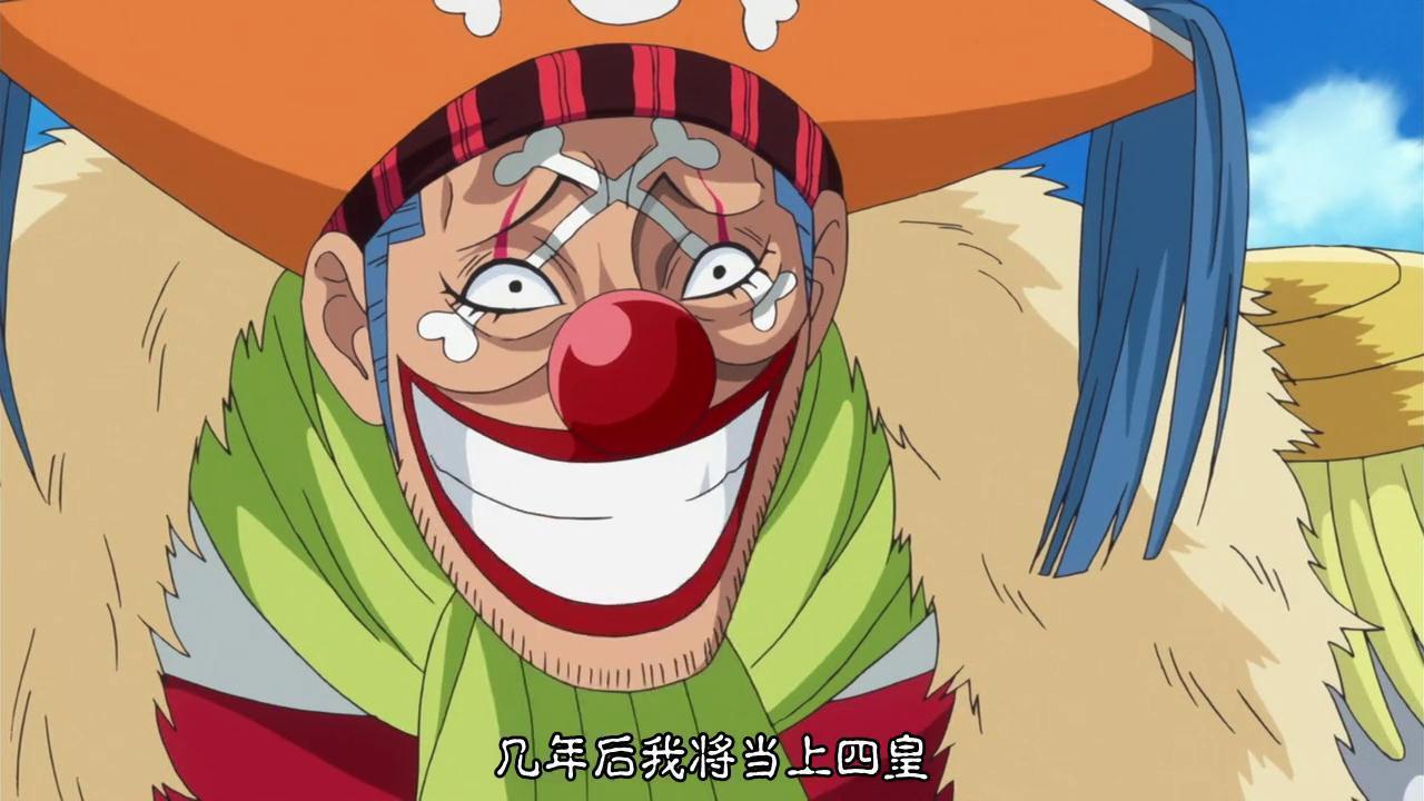 海贼王:小丑巴基的实力,在他面对白胡子时,就给出过答案