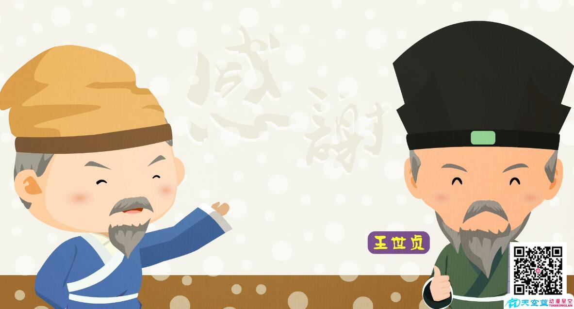 武汉有实力的flash动画制作公司有哪些呢?