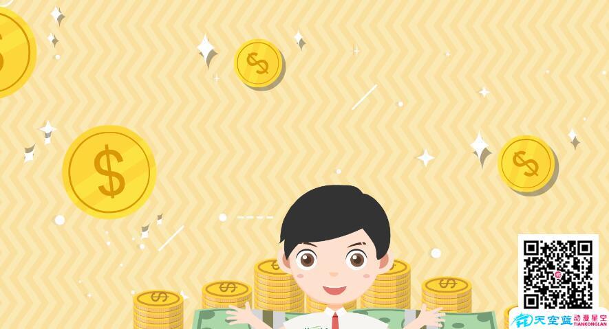 金融行业合众人寿MG动画广告宣传片制作