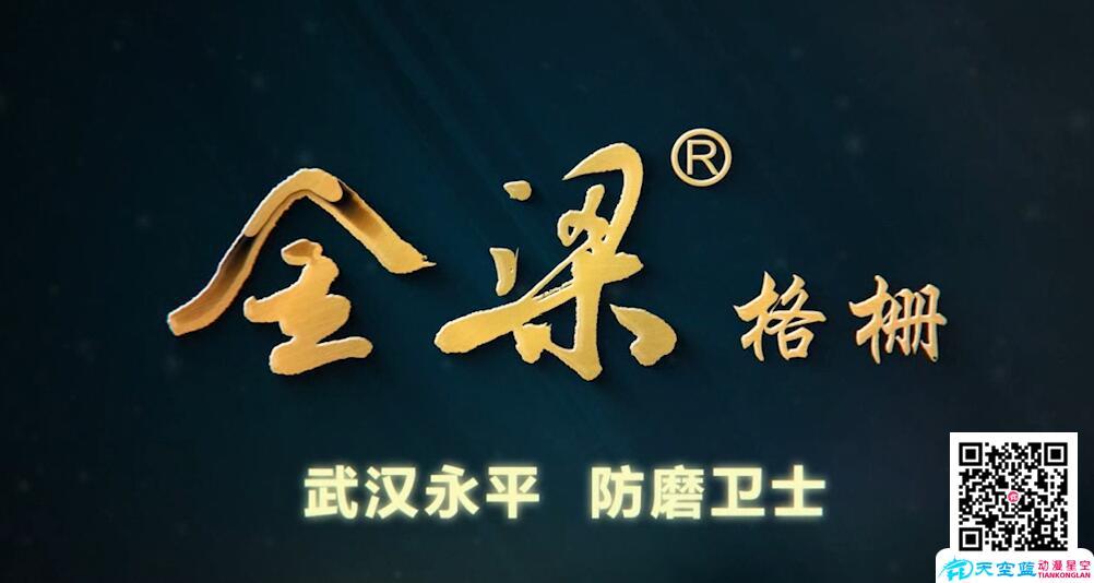 武汉永平科技三维锅炉格栅演示工程动画制作
