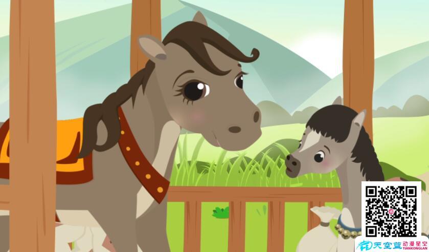 多媒体教学课件动画视频设计制作