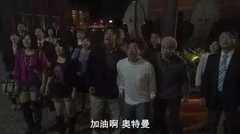 土味奥特曼火了!日本网友大赞:中国的庵野秀明! 动漫星空 第16张
