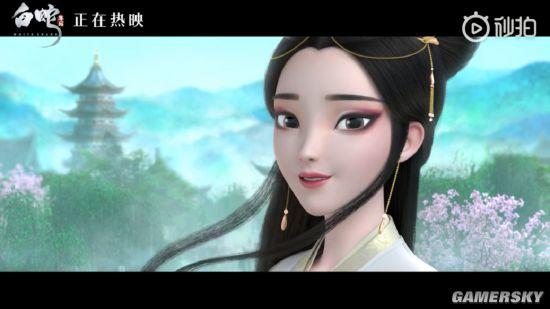 《白蛇:缘起》断桥彩蛋公布 致敬新白娘子传奇