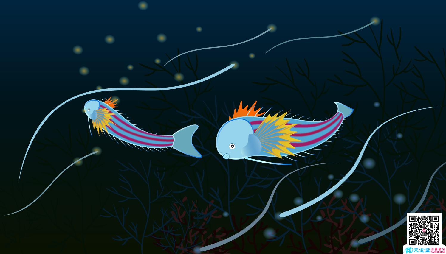 《海底世界》动画视频创作
