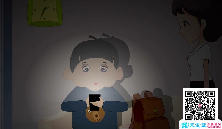 动画制作《长期玩手机导致黄斑病变?手机:这个锅不背!》健康医疗知识科普
