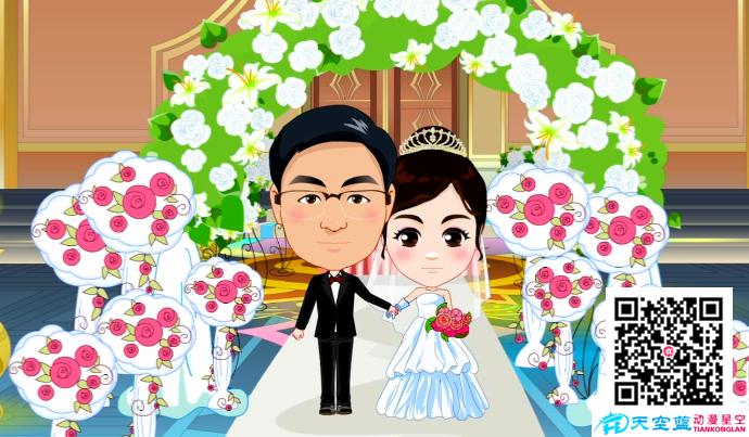 武汉婚礼动画制作:美的城,爱的人.png