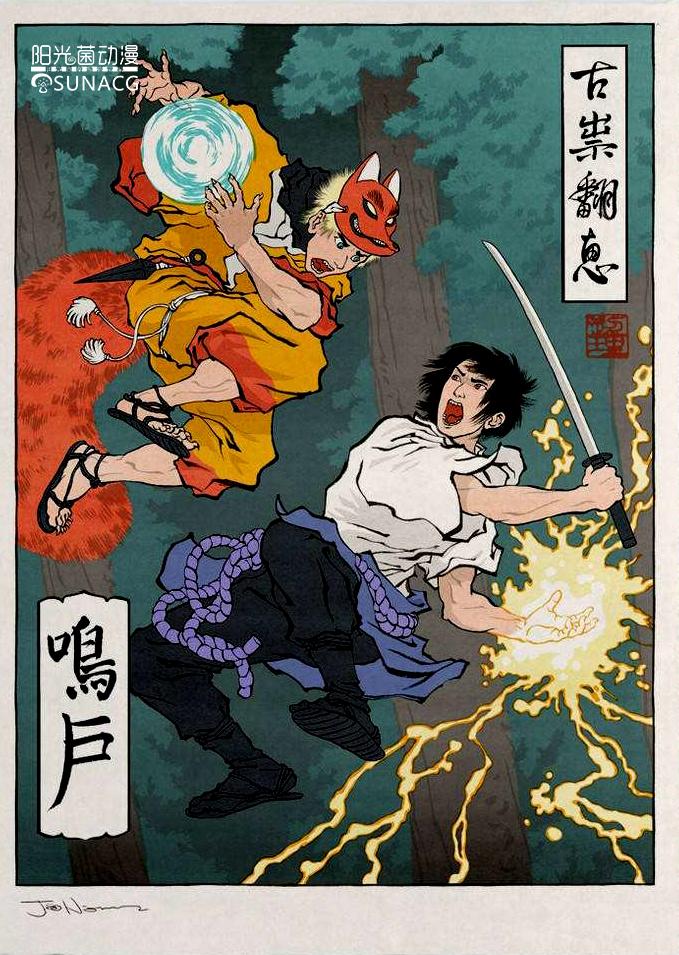 浮世绘风格的日本经典动漫,漫迷心中的完美人设崩塌了!