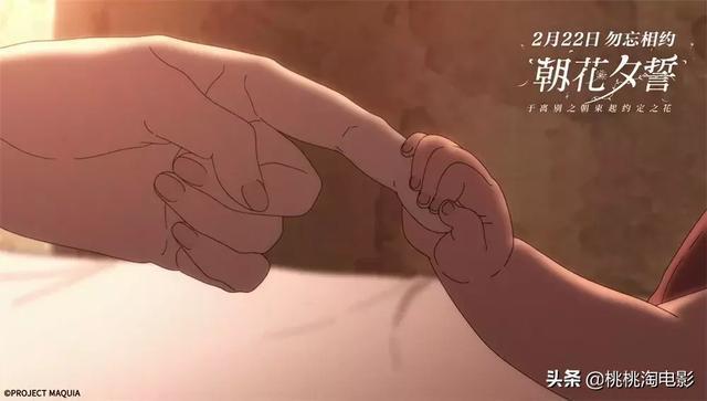 《朝花夕誓》让新海诚羡慕的电影果然看哭了很多人