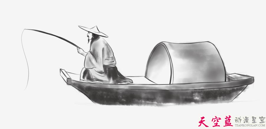 子期釣魚.png