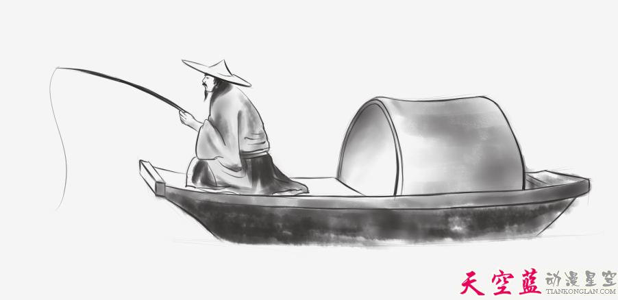 子期钓鱼.png