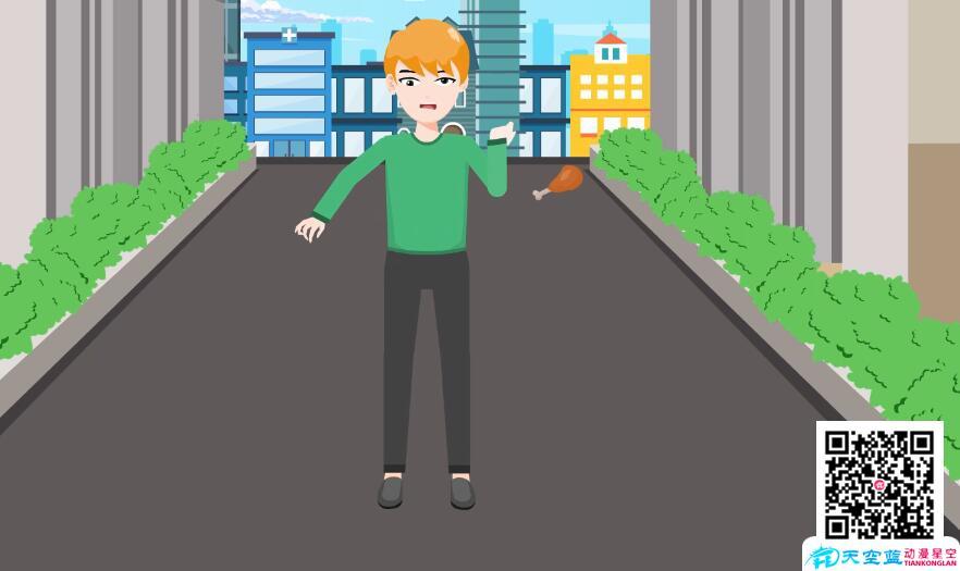 《浪费粮食》MG动画视频制作