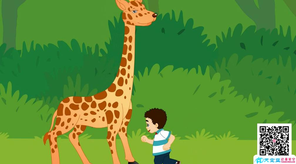 《动物园拥抱长颈鹿》Flash动画制作