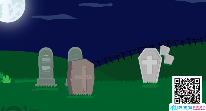 《墓碑会动》动画制作
