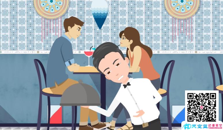 《男服务员胃疼》动画制作