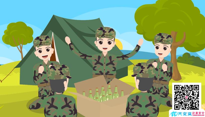 《士兵收到包裹里面是酒很高兴》动画制作