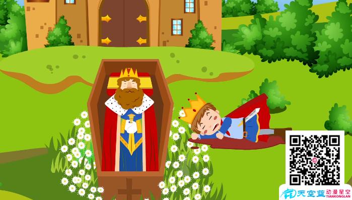 《可怜的小王子殿下》动画制作