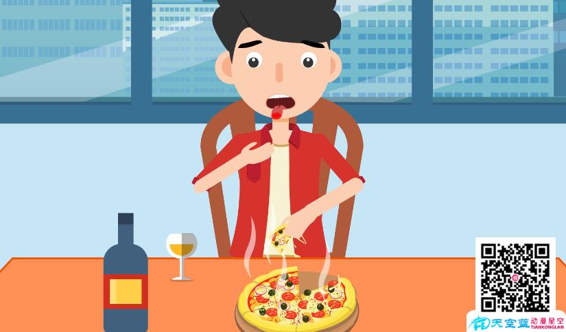 《批萨烫到舌头》动画制作