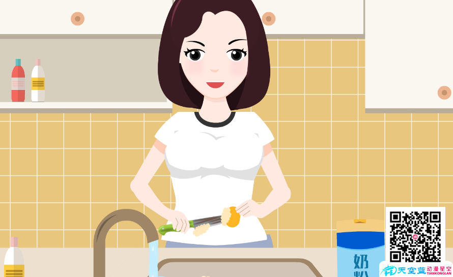 《用奶粉洗刀子》动画制作