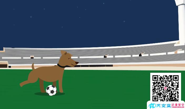 《小狗狗把球踢进球门》动画制作