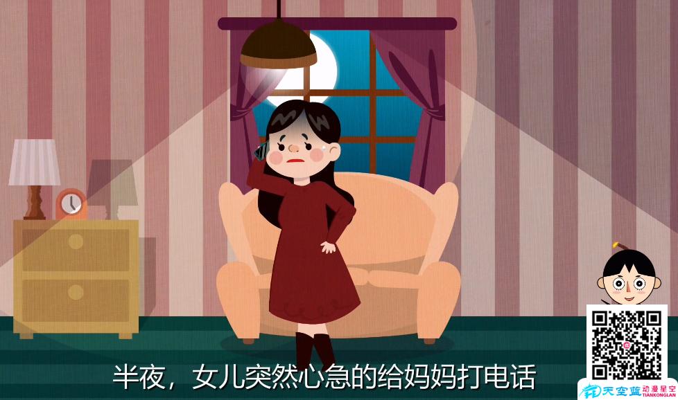 企业动画广告宣传片制作不仅仅只是便宜
