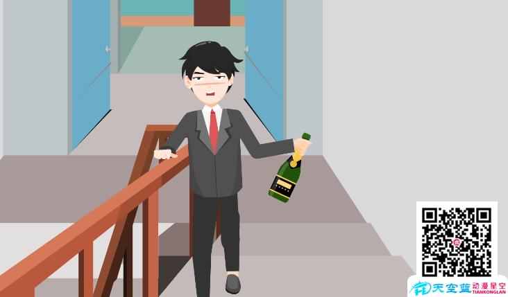 《楼梯扶手上的人喝得很醉》动画制作