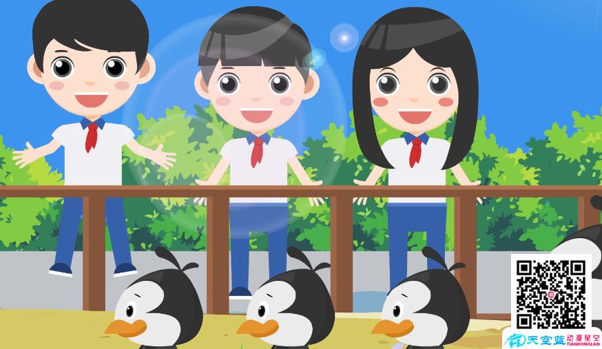 《孩子们看到企鹅都高兴的欢呼》动画制作