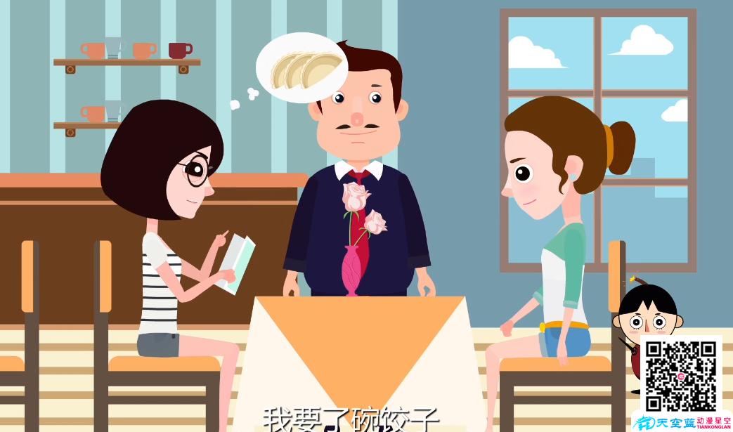 吃饺子做活动啦.png