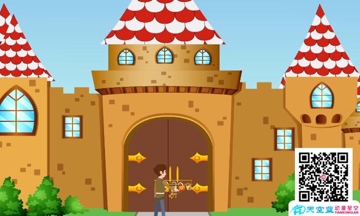 《城堡大门要开锁才能进去》动画制作
