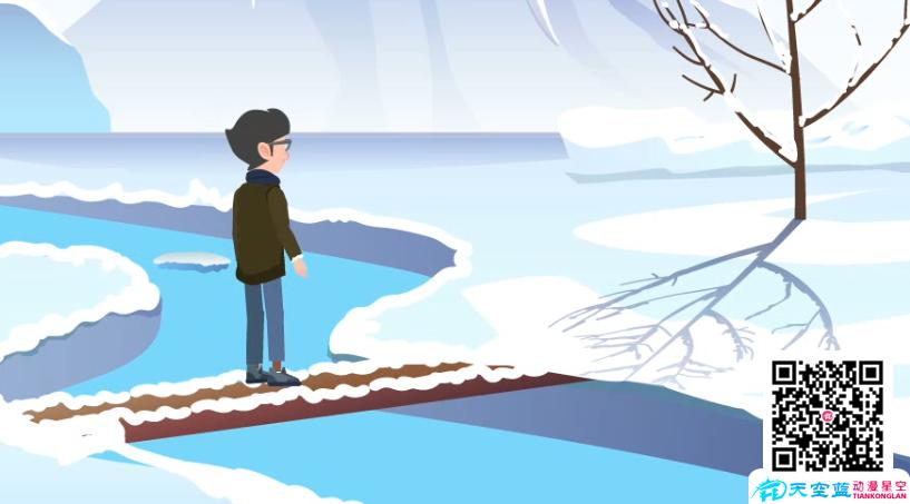 《冬天过独木桥要保持平衡,若掉的水里会被冷死》动画制作