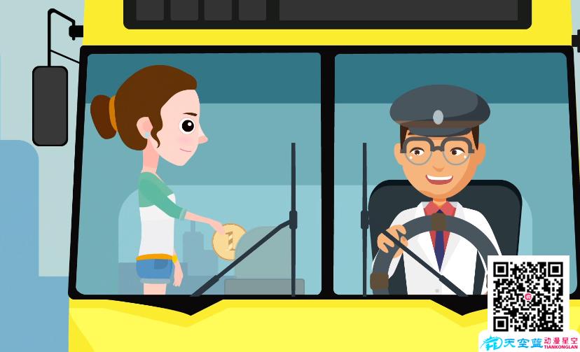 《一元硬币可以坐公交车》动画制作