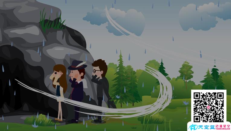 《暴风雨来了要躲山洞》动画课件制作