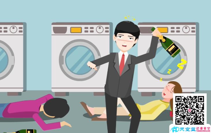 《洗衣店的客人都喝的烂醉》动画制作
