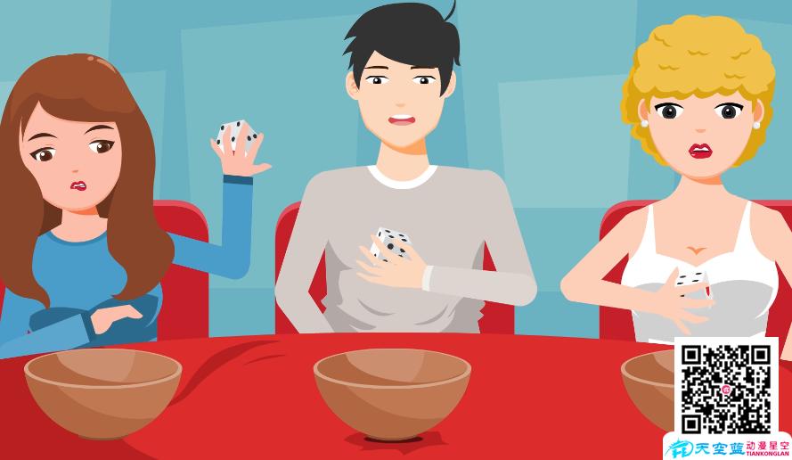 《为了赢钱,赌客拿了一颗骰子不停的练习》动画制作