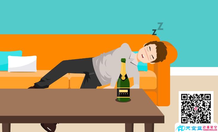 《喝了这杯酒之后,立刻醉得不省人事》二维动画制作