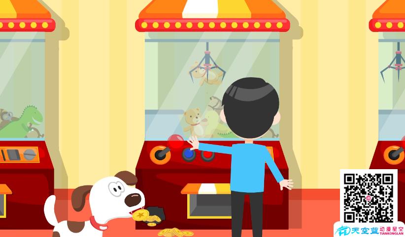 《小狗偷啃夹娃娃机上的代币》二维动画制作