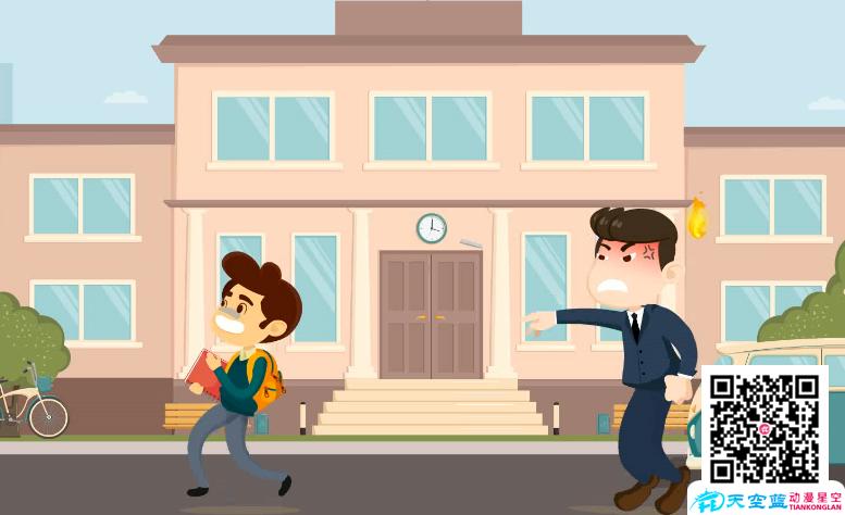 Flash动画制作《逃学的同学被老师用粉笔丢》