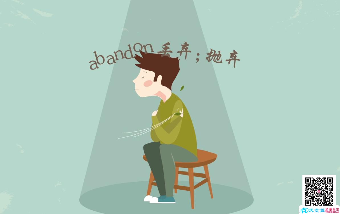 武汉制作flash、英语课件flash动画制作、动画视频制作