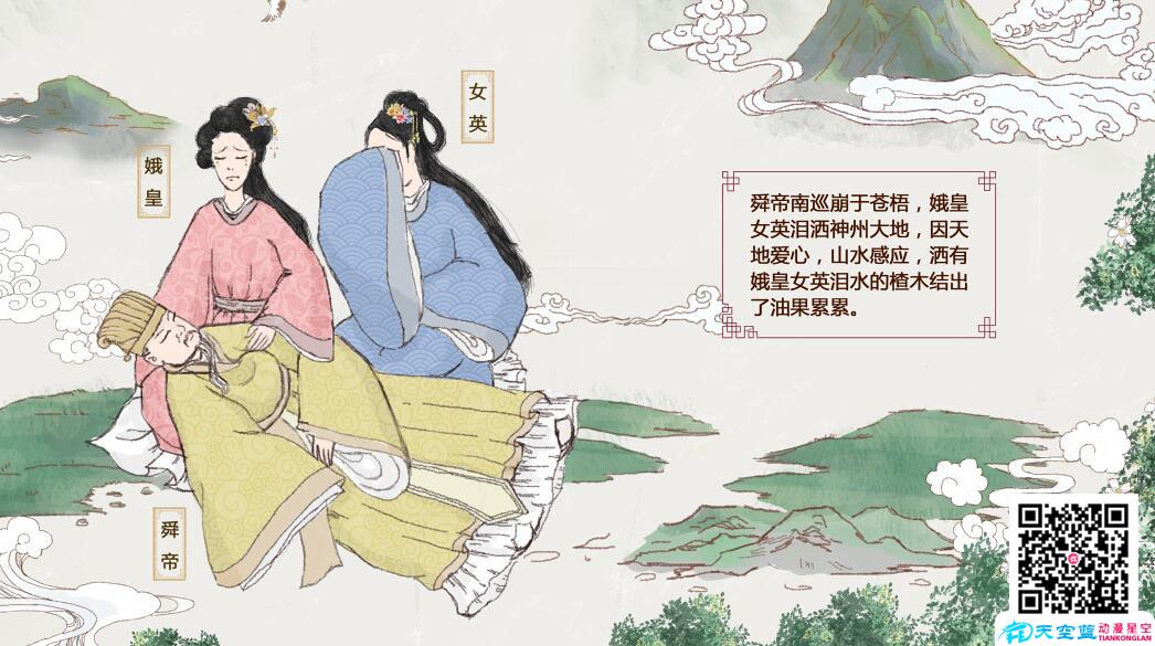 一场千年茶油的寻味之旅