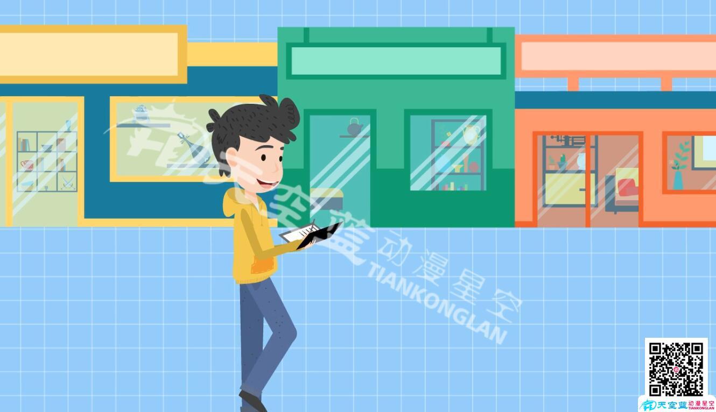 楚汉收藏品市场.jpg